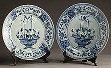 Pair of Chinese Exported Porcelain Plates