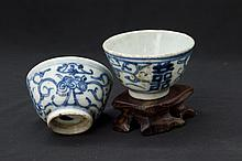 Set of Two Chinese Late Qing Period Cups