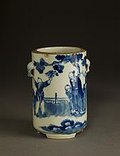 Chinese Blue and White Ceramic Jar Qing Period