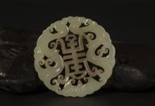 HeTian Jade Pendant