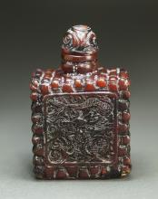 Chinese Amber Tone Snuff Bottle