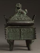 Chinese Archaistic Bronze Censer