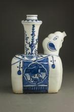 Poetic Verse - 12th-19th Century Asian Porcelain Arts Part 2