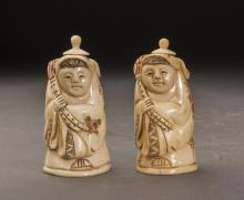18thC Pair Bone Snuff Bottle