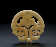 Chinese Jade Pierced Carved  Pendant