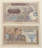 2 Pieces of Holocaust Currency #2