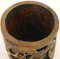 Bronze Scholars Brush Pot