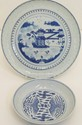 Blue Willow Plate and Phoenix Bowl