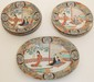 Set of Imari Bowls, Plates and Serving Tray