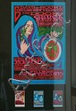 The Doors Bill Graham BG-99 Poster