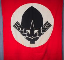 Third Reich RAD Flag/Banner.