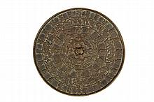 RARE KOREAN PACK'TONG MIRROR - Koryo Dynasty, 12th to 13th century, circular mirror with frog form knop, drilled for a cord, surrounded by five concentric rings of shallow relief, the centermost depicting guardians of..