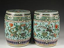 PAIR OF CHINESE PORCELAIN GARDEN SEATS - Fine and Unusual Chinese Garden Barrels, mid 19th c, with reticulated fortune symbols on top, the sides having linked pairs of the same, staggered bands of raised bosses top an...