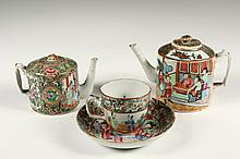 (4 PCS) MINIATURE CHINESE EXPORT PORCELAIN - All early 19th c