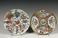 (2) CHINESE EXPORT PLATES - Both 19th c, including: Famille Rose with deep well, four figures of men and women alternating with auspicious symbols, 9 7/8
