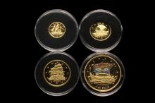 COINS - (4) Pc Gibralter 1996 Gold Set (.80 ozt), Limited Edition of 1500, in red leather Pobjoy Mint case. Includes world's first Hologram coin.