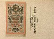 BANK NOTES - (71) Pcs, Book of Historic Bank Notes of the World. All crisp, CU.