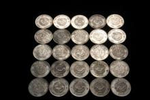 COINS - Collection of (25) Bi-Metal 1 Teal 45mm Chinese Coins with dragon motif, from six provinces, incl: (7) Sungarei, (5) Fen-Tien Province, (10) Yun-Kan Province, (1) Kirin Province, (1) Che-Kiang Province, and (1...