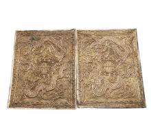 PAIR OF CHINESE GILT SILVER BOOK COVERS - Overlaid Filigree Screen Covers featuring a pair of rampant dragons flanking a central cartouche, geometric border, 4 3/4