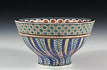 CHINESE EXPORT PORCELAIN FOR THE PERSIAN MARKET - High Waisted Doucai Bowl, Ming Dynasty, Chenghua mark (1465-1487), thick sides in vibrant colors, flat rust brown rim, tall hollow foot, 5