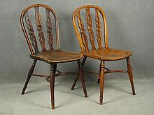 SIDECHAIRS - Pair of 18th c. Bowback Yew Wood Windsor Sidechairs, with pierced slats and center rosettes, curved stretcher, 36