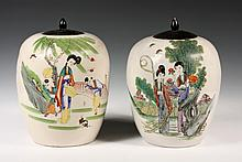 (2) CHINESE GINGER JARS - Mid 20th c. Porcelain Jars decorated with family garden scenes, inscribed on back, similar but not a pair. Bo