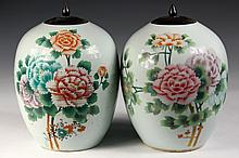PAIR CHINESE GINGER JARS - Celadon Porcelain Jars decorated with flowers, inscribed on back, with wooden lids. 11