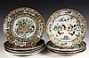 (9) CHINESE PORCELAIN PLATES - (5) 19th c. Rose Medallion gilt edged, 10
