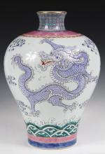 CHINESE PORCELAIN - Large 20th c. Meiping Vase painted in famille rose enamels with raised dragons, one pink, one blue. Dao Guang mark. 12 1/4