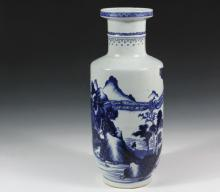 CHINESE PORCELAIN VASE - Ming Dynasty Style, Yongle mark 'Rouleau' Vase, Bangchuiping form, with high shoulder and narrow neck having a raised rim, with rich blue and white decoration of a lake and mountain landscape .