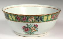CHINESE PORCELAIN PUNCH BOWL - Export Bowl in Famille Rose Pattern, with broad band at top and four medallions on the lower sides, single in center bottom, deep foot, 5
