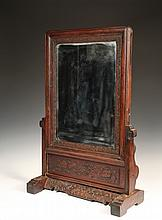 CHINESE TABLE MIRROR - 19th c