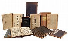 (12) JAPANESE BOOKS - Including: