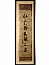 JAPANESE SUMI SCROLL - 19th c
