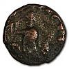 Bronze Coin of the Magi 35 BC - 5 AD In Deluxe Folder - L31254