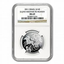 Israel Biblical Art Series 1 NIS Silver 3-Coin Set MS-69 NGC - L26735