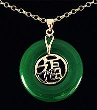 CHINESE ROUND JADE 28.16CTW W/ GOLD PLATED .925 PENDANT - L22340