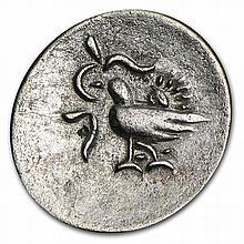 Cambodia (c1847) 1/8 Tical Billon Very Fine - L28455