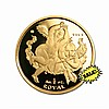 Gibraltar Half Ounce Gold Royal Cherub 2001 - L18419