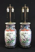 Pair Chinese Porcelain Vases Mounted as Lamps