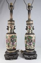 Pair Chinese Vases Mounted as Lamps