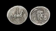 Ancient Greek Coins - Syracuse - Arethusa Didrachm