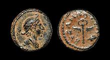Ancient Greek Coins - Byzantion - Thrace - Hermes Bronze