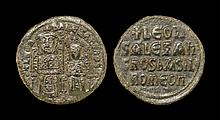 Ancient Byzantine Coins - Leo VI and Alexander - Double Portrait Follis