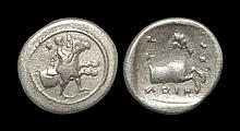 Ancient Greek Coins - Thessaly - Trikka - Bull and Horse Hemidrachm