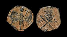 World Coins - Crusader States - Antioch - Tancred - St Peter Follis