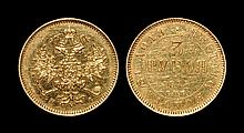 World Coins - Russia - Alexander II - 1875 - Gold 3 Roubles