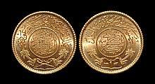 World Coins - Saudi Arabia - 1370 AH - Gold Guinea