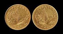World Coins - Turkey - 1277 AH - Gold 25 Kurush