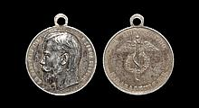 World Medals - Russia - Nicholas II - Silver Medal for Dignity
